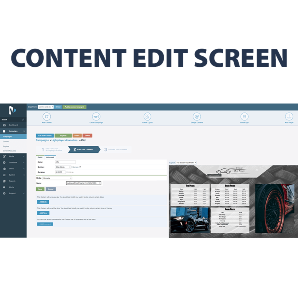 UCView Content Edit Screen